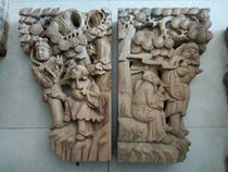 Dongyang wood carving ancient building corbels carved beam figures corbels elephants eight Immortals corbels