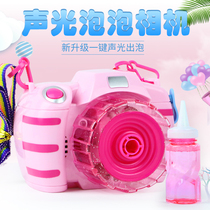 Shaking sound with children blowing bubble machine girl heart electric spit bubble camera outdoor with lights small fairy toys