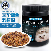 Rain fan Deluxe Edition Africa mini hedgehog food supplies live feed food aliment de base contenant des particules de viande
