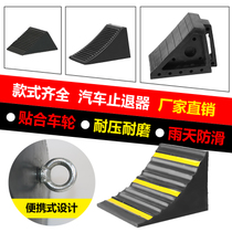 Wheel Ramp pad rubber portable removable sliding device triangle wood retaining wheel retractor positioning