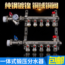 To warm the pipe manifold points catchment water inlet valve water valve 20 to the heat pipe copper one bracket double valve