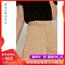 First cotton detail control was thin a-type tooling casual shorts 2019 summer New waist adjustment buckle suit shorts