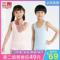 Three-shot child cotton Vest boy multi-pack girl baby boy in summer thin child bottom Sling