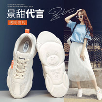 Bear shoes old shoes female tide shoes 2019 new summer summer wild students breathable sports shoes white shoes