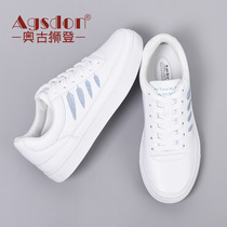 Small white shoes female Spring 2018 new Korean wild shoes students flat shoes casual ins Street Clapper shoes