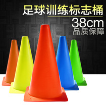 Football Logo canon 38 cm 15 pouces ice cream tube barricade formation cône signe cylindre obstacle