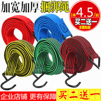 Bike strap tied rope motorcycle luggage strap elastic rope strap belt shelf electric car strap rope