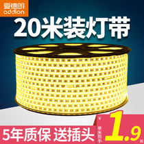 Aidelang led lights with three-color Color home super bright soft light strip Outdoor Waterproof ceiling indoor living room line Lights