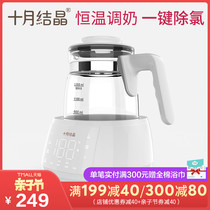 October crystallization thermostat milk glass bottle intelligent automatic milk machine foam milk powder baby glass kettle