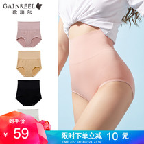 Gorel body abdomen underwear female summer hip body sculpting high waist combination (3 pack) BWM19006
