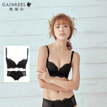 Goerel sweet lace sexy gather no rims black underwear set (bra panties) saan