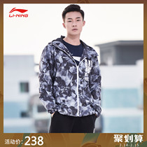 Li Ning windbreaker mens new sports fashion windbreaker jacket mens autumn sportswear AFDN173