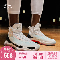 Li Ning basketball shoes mens shoes Yu handsome 11 generation Li ningyun shock-proof non-slip wear-resistant high-top package boots sports shoes men