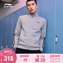 Li Ning sports suit male 2019 new sports fashion Series Spring sweater Wei pants running leisure sportswear