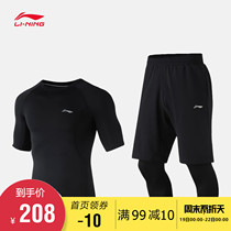 Li Ning three-in-one mens 2019 new training series shirt tight pants summer cool woven sportswear