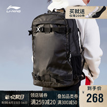Li Ning shoulder bag mens bag womens bag 2019 new BADFIVE sports fashion backpack bag student sports bag