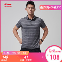 Li Ning short-sleeved POLO shirt mens new training series sportswear lapel mens sportswear