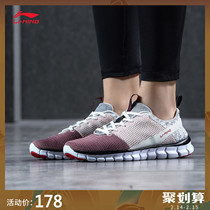 Li Ning fitness shoes shoes new 24h lightweight package low to help casual autumn sports shoes