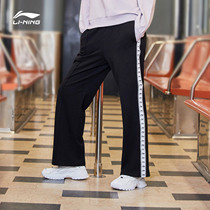 Li Ning Wei pants Ladies Sports Fashion series trousers casual loose pants spring straight knit sweatpants
