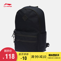 Li Ning backpack men and women 2019 new training series backpack bag student computer bag sports bag