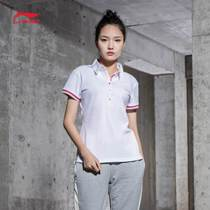 Li Ning short-sleeved womens new absorbent cotton lapel slim casual shirt sports POLO shirt APLN126