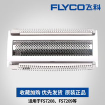 Ms. Mao shaved off hair removal FS7208 FS7209 knife Head knife mesh blade FB10 Accessories