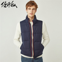 Giordano coat mens solid color stand collar warm thick cotton vest vest jacket coat 01078615
