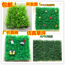 Plastic Lawn with flower interior simulation background green plant wall hanging high encrypted balcony decorative man fake turf