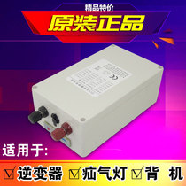 12v lithium battery large capacity 20a30ah40a50a polymer battery inverter xenon lamp power battery