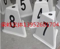 FRP Road sub-pier obstacle pier track and field supplies separation markers Color separation ABS material Super Durable