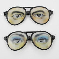 Lin Fang 22g Halloween dress up April Fools Day whole men and women weird eyes funny Glasses
