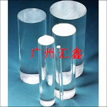 Acrylic rod plexiglass Rod transparent round Rod model transformation guide light beam 15mm
