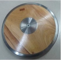 Wooden discus plastic professional competition training with sports equipment iron edge 1kg 1 5kg 2 kg