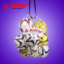 Star star basketball Sporting Goods football net bag 10 loaded basketball volleyball big net bag ball pocket ST920