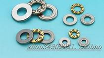 Miniature flat thrust ball bearing F3-8 F4-9 F4-10 F5-10 F5-11 5-12