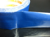 Floor tape 4 8 cm cloth tape 4 8cm * 15 yards blue fiber tape paper office supplies