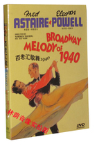 (Original◆authentique)de Broadway cabaret 1940 boîte 1dvd Eleanor Powell