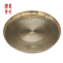Martens legend diameter of about 36cm low Tiger sound stage bronze three sentences and a half props