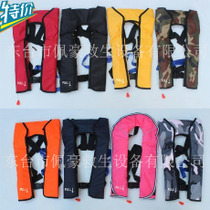 Professional Adult Auto Inflatable life jacket Portable bloating manual swimming snorkeling surf yacht boat Fishing