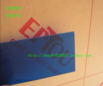 Imported acrylic plate Police lamp material plexiglass board blue transparent plate 10*10cm thick 2.6mm