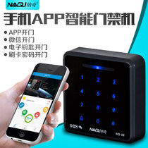NAQI Nachi carte de crédit mot de passe touch access control remote door WeChat APP Bluetooth access control one machine