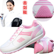 Schoolgirl fencing shoes boys fencing shoes professional fencing sneakers adult fencing competition shoes fencing training shoes