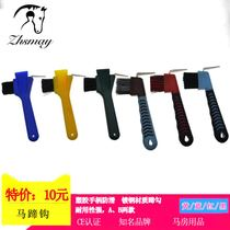 Riding horse with horseshoe hook Horseshoe hoof hook Palm horse industry repair tool special matching hoof hook tool