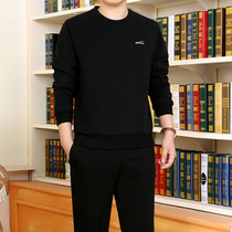 Middle-aged mens sports suit Big Daddys round neck middle-aged thickened cashmere sports suit autumn and winter sweater