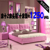 1 8 m soft bed marriage bed simple fabric bed washable 1 5 M double cloth bed flannel bed double bed 1 2