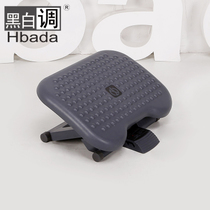 (Black and white tone) childrens desk and chair foot pedal learning pedal