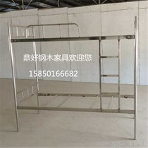 Factory outlets bunk bunk bed student bed dormitory bed double bunk iron bed special wholesale