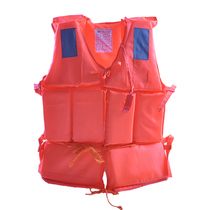 Oxford thickened children adults increase work life jackets Vest boat inspection camouflage professional swimming rafting fishing suit