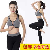 Yoga Sports set female summer beginner yoga suit professional running clothes fitness suit sexy slimming vest