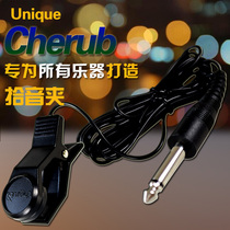Cherub Angel universal pickup WCP-55 and tuner tuner cable WCP-55